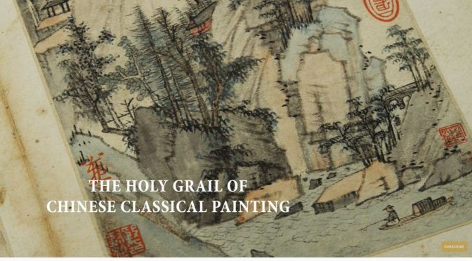Oriental Art: 'Landscapes & Calligraphies' – Chinese Monk Painter Hongren