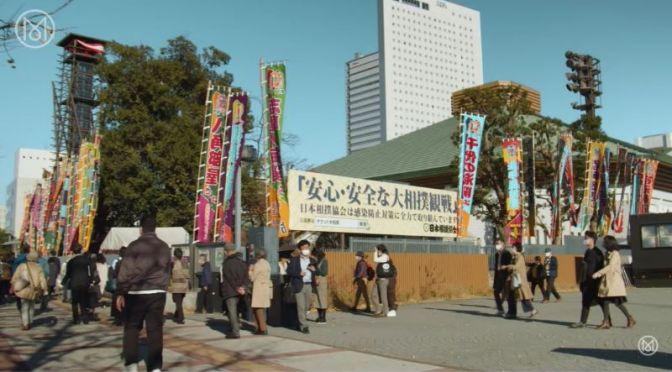 Travel Guides: 'Ryogoku And Kuramae', Tokyo, Japan