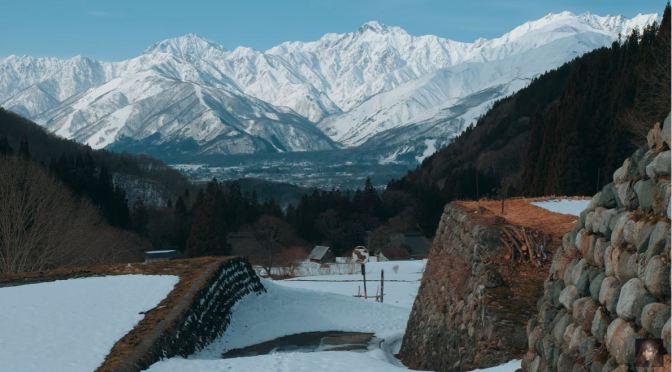 Mountain Views: 'Aoni Village – Nagano, Japan'
