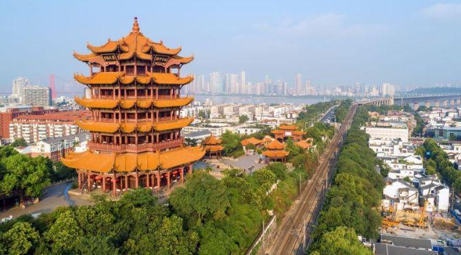4K Walks: 'Yellow Crane Tower – Wuhan, China'