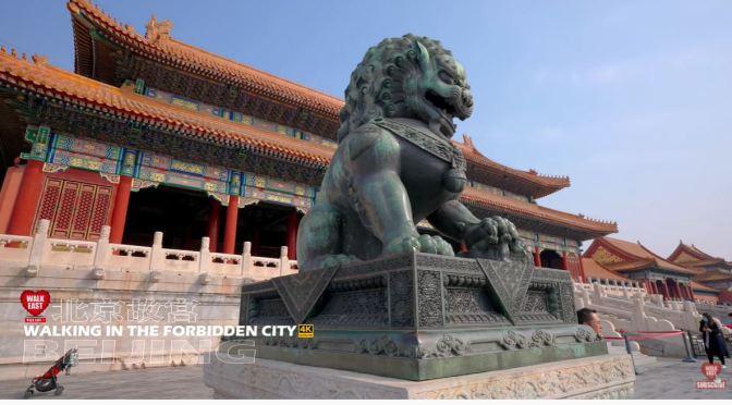 Walks: 'The Forbidden City – Beijing, China' (4K Video)
