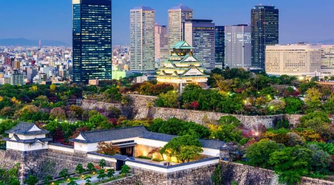 City Views: 'Osaka, Japan'