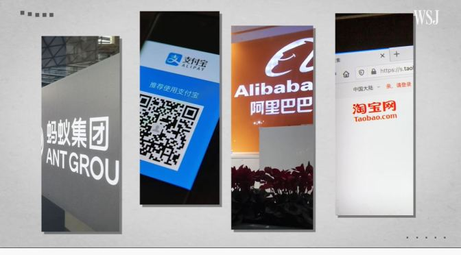 E-Commerce: How China Reined In Ant & Alibaba