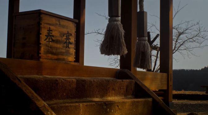 Cinematic Views: 'Dance Of Shadows In Japan' (Video)