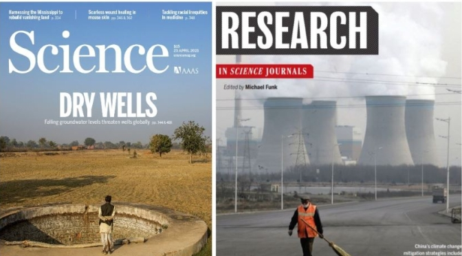 TOP JOURNALS: RESEARCH HIGHLIGHTS FROM SCIENCE MAGAZINE (APRIL 23, 2021)