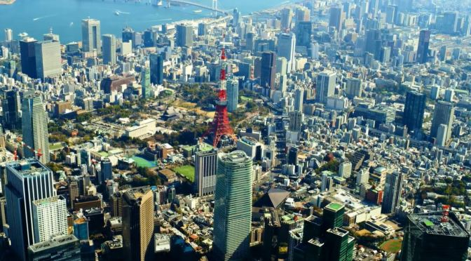 Aerial Views: The Cities & Landscapes Of Japan