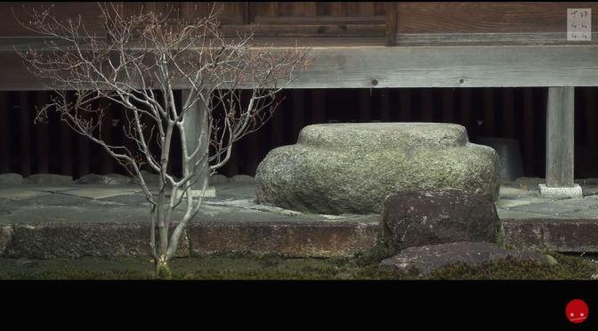 Poetic Views: Japanese Aesthetic Of 'Wabi-Sabi'