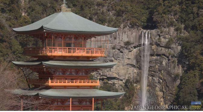 Views: Nachi Falls – Nachikatsuura, Japan