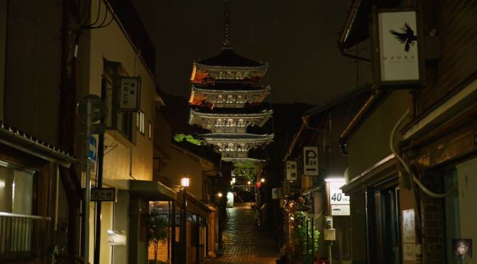 Night Walks: 'Yasaka Tower', Kyoto, Japan (5K)