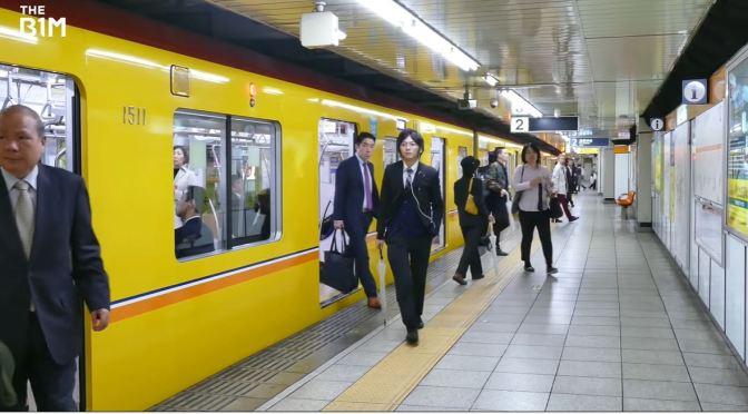 Mass Transit: Worlds' Best Subway System In Tokyo