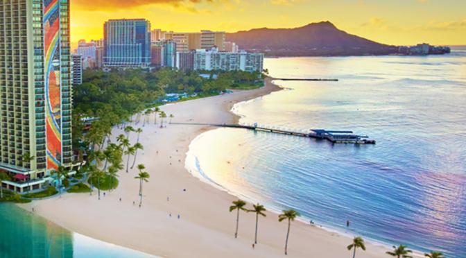 Vacation Tour:  Hilton Hawaiian Village (Video)