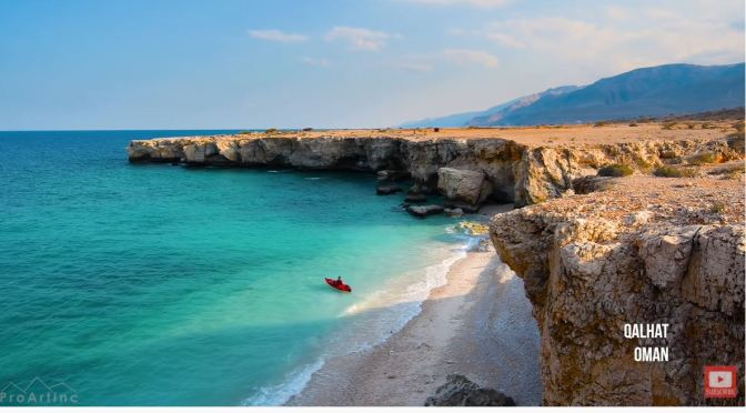 Views: The 'Sultinate Of Oman' (4K UHD Video)
