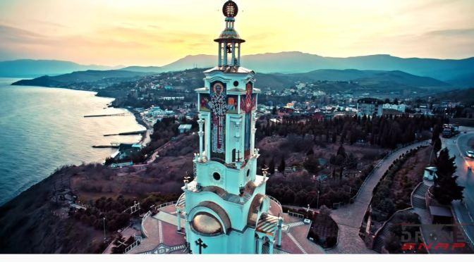 Aerial Views: Crimea Peninsula, Black Sea
