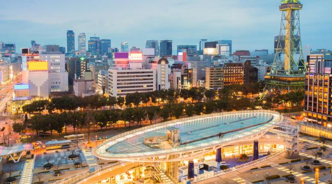 Cities & Architecture: Nagoya – Japan (Video)