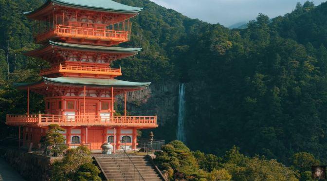 Views: The Kumano Nachi Taisha Shrine – Japan (5K)