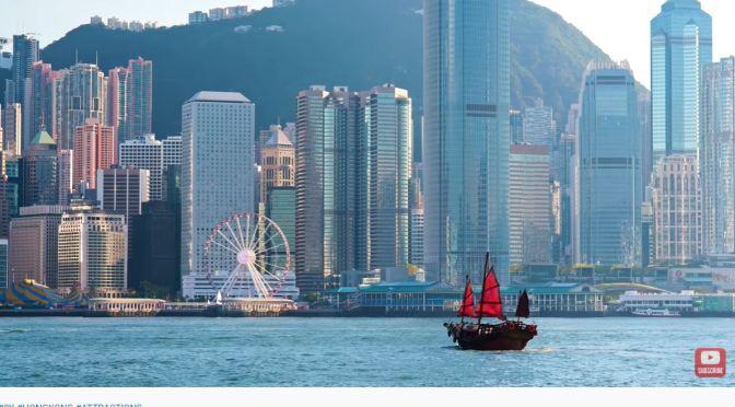 Asia Views: Hong Kong