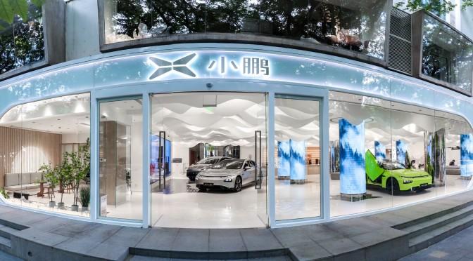 Analysis: China's XPeng Vs Tesla In EV Tech Race (WSJ)