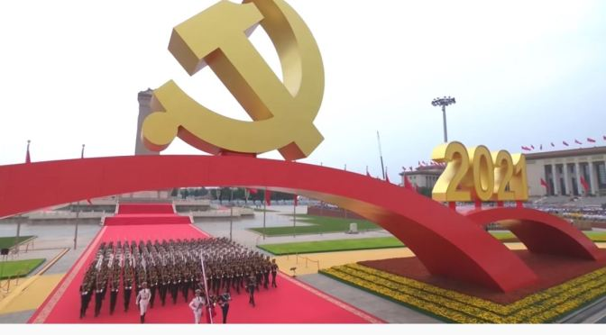 News: China's  Communist Party At 100 – What's Next?