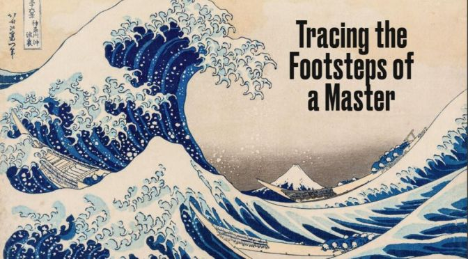 Art: 'Hokusai. Thirty-Six Views Of Mount Fuji'