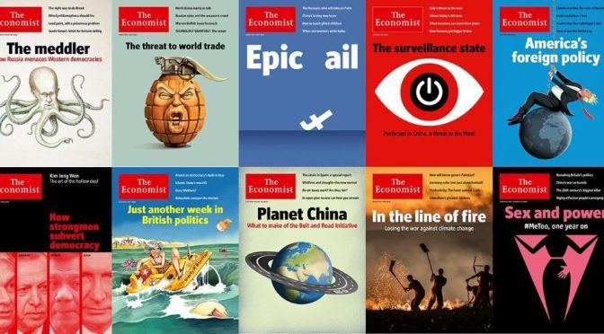 Views: The Economist Magazine (July 10)