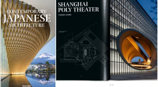 Books: 'Contemporary Japanese Architecture'