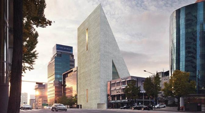 Design: The 'ST/Songeun Building' In Seoul, Korea